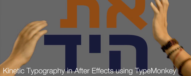 Kinetic Typography in After Effects using TypeMonkey