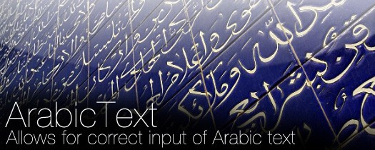ArabicText