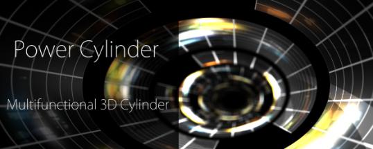 Power Cylinder