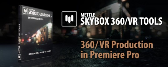 SkyBox 360/VR Tools for Premiere Pro