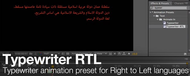 how to write arabic in premiere pro cc 2018