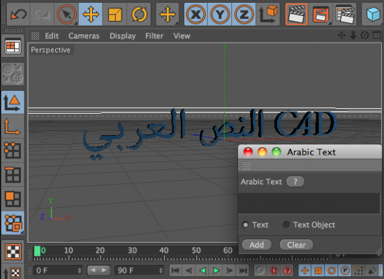 ArabicText C4D UI