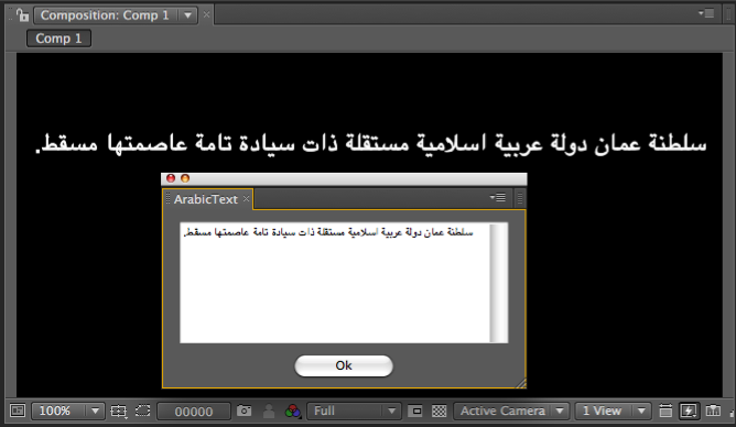 arabic text script after effects