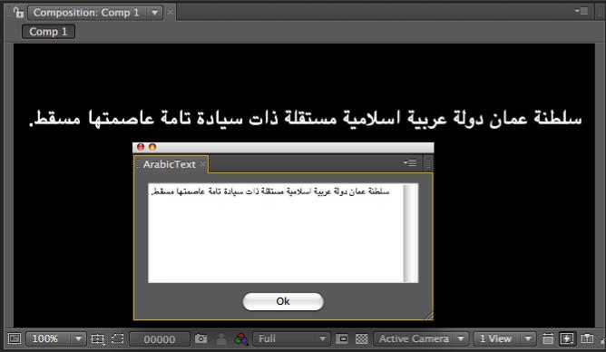 arabic text.jsx