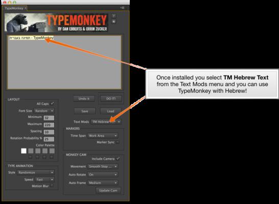 Typemonkey Serial Number
