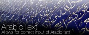 ArabicText