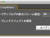The-LoopMaker-Japanese-UI